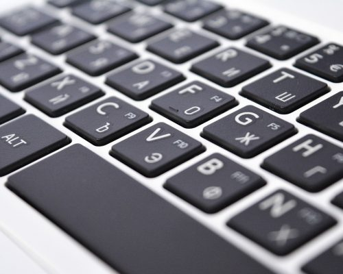 keyboard-829330_1280